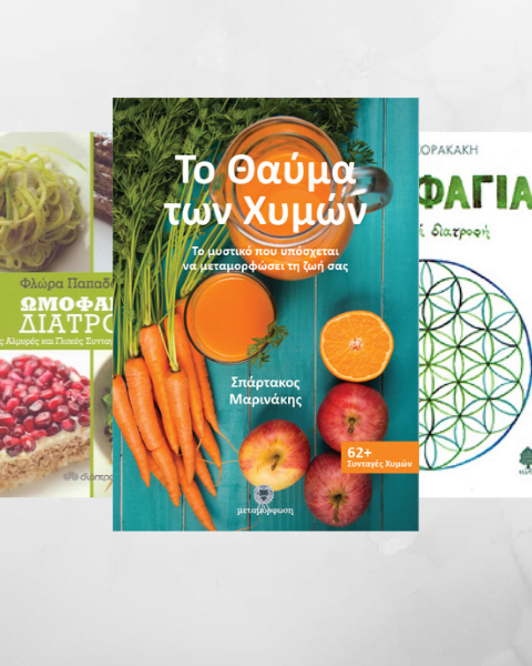 NUTRITION COVER PAGE